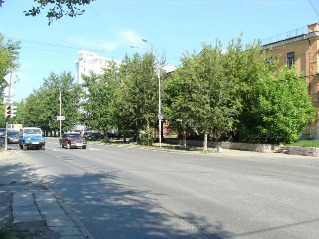 Address(es) on photo: Sibirskiy trakt street, 5/1, 7/22, Yekaterinburg