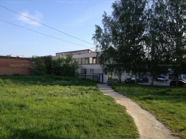 Address(es) on photo: Akademika Bardina street, 21, 21а, Yekaterinburg