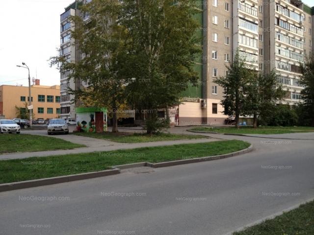 Адрес(а) на фотографии: улица Татищева, 80, Екатеринбург