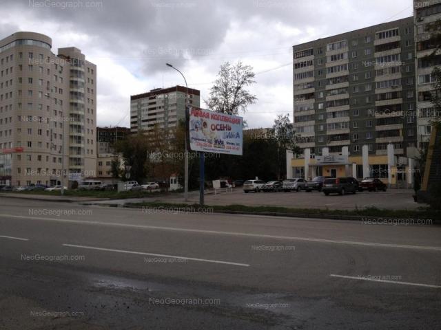 Адрес(а) на фотографии: переулок Верещагина, 6А, Екатеринбург