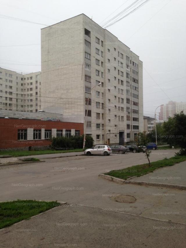Адрес(а) на фотографии: улица Стачек, 55, 55А, Екатеринбург