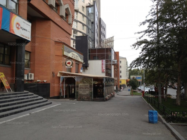 Address(es) on photo: Belinskogo street, 55, 61, 71, Yekaterinburg