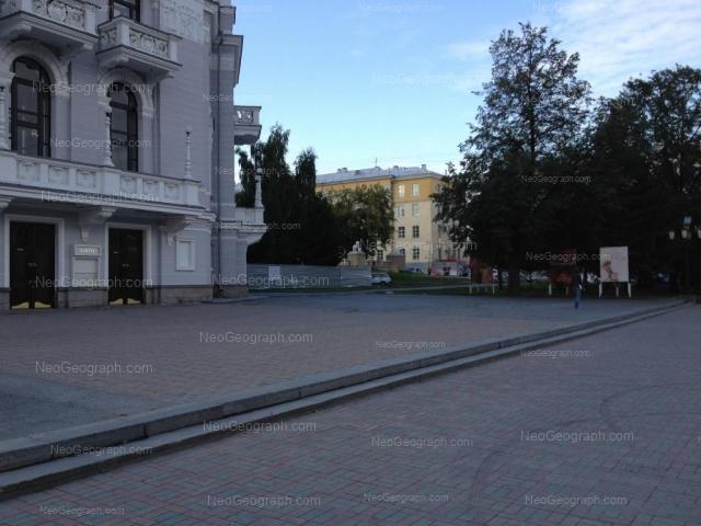 Address(es) on photo: Lenina avenue, 46, 46А, Yekaterinburg
