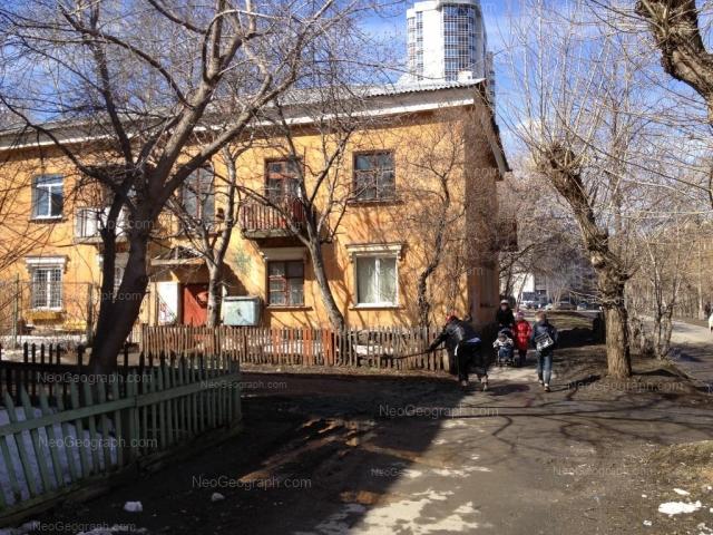 Адрес(а) на фотографии: улица Папанина, 26, Екатеринбург