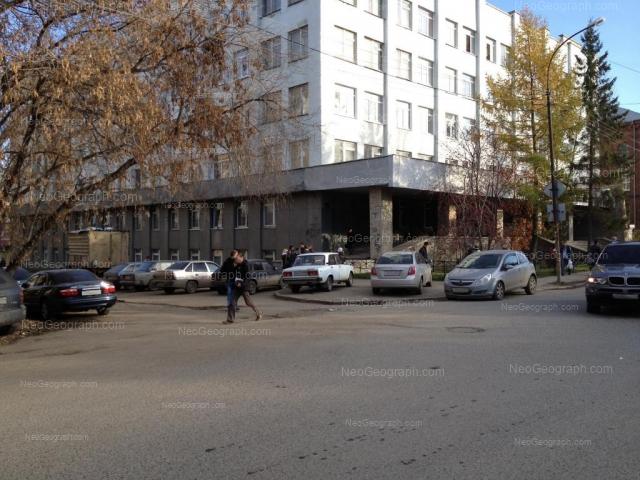 Адрес(а) на фотографии: Университетский переулок, 7, Екатеринбург