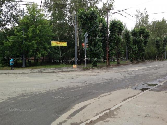 Адрес(а) на фотографии: Коммунистическая улица, 81, 83, Екатеринбург