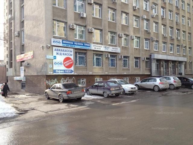 Адрес(а) на фотографии: Шарташская улица, 11, Екатеринбург