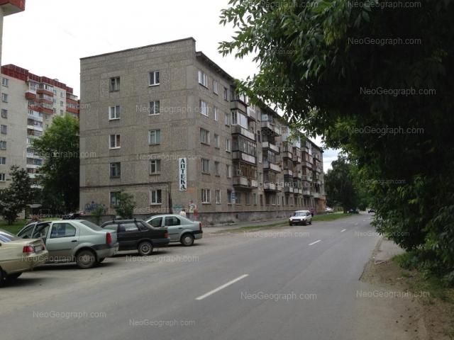 Адрес(а) на фотографии: улица Индустрии, 36, Екатеринбург