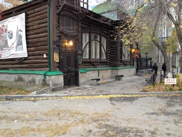 Адрес(а) на фотографии: улица Февральской Революции, 9а, 11а, Екатеринбург