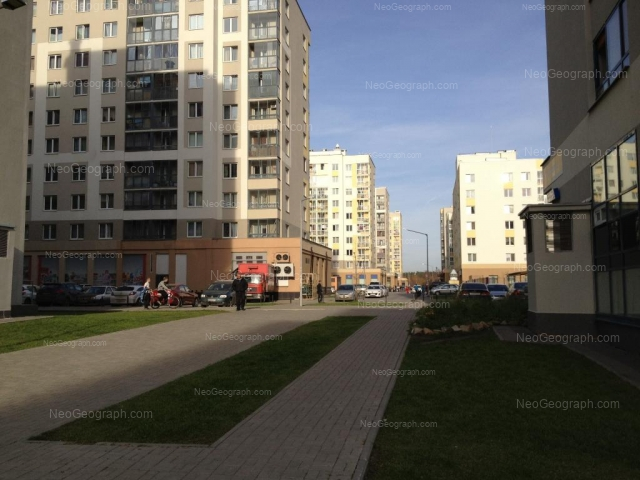 Address(es) on photo: Krasnolesiya street, 129, Yekaterinburg