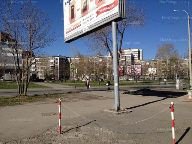 Адрес(а) на фотографии: Посадская улица, 54, 56/1, 56/2, Екатеринбург