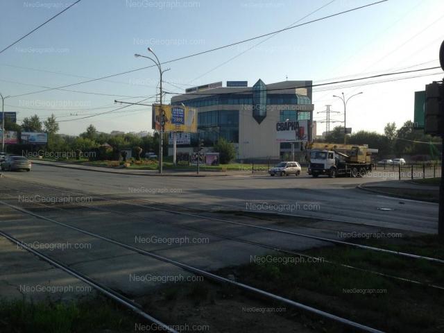 Адрес(а) на фотографии: проспект Космонавтов, 20, Екатеринбург