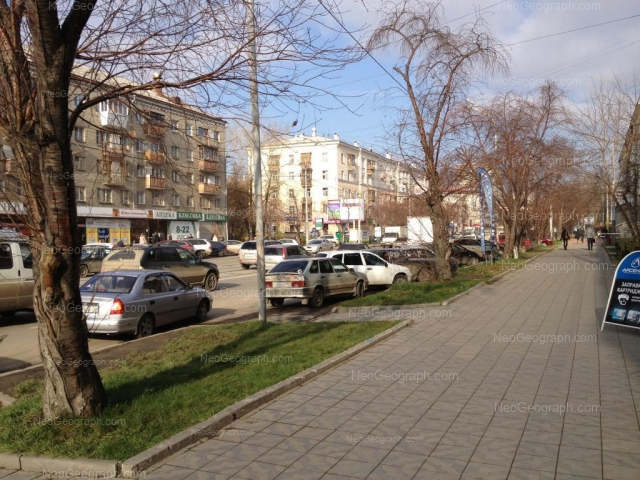 Address(es) on photo: Gagarina street, 20, Yekaterinburg