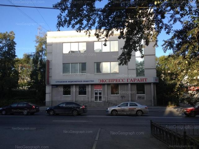 Address(es) on photo: Vostochnaya street, 7Д, Yekaterinburg