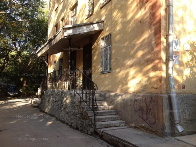 Address(es) on photo: Studencheskaya street, 24, Yekaterinburg