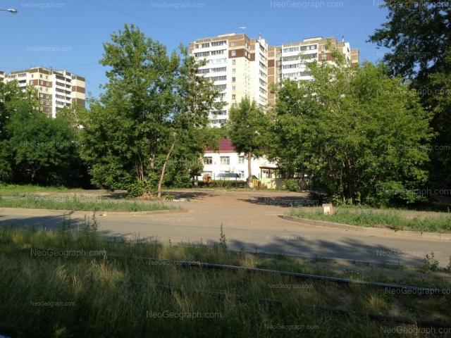 Адрес(а) на фотографии: улица Калинина, 8, Екатеринбург