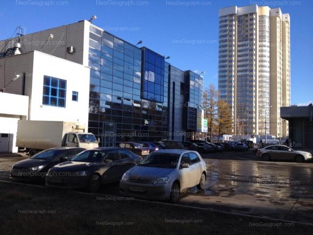 Shopping center the Burevestnik, Belorechenskaya Street, 28А, Yekaterinburg