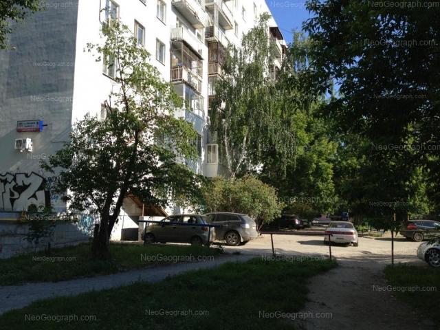 Address(es) on photo: Posadskaya street, 15, Yekaterinburg