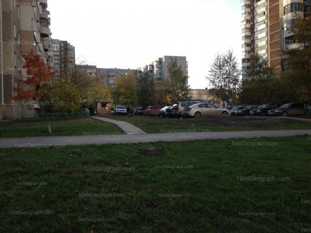 Address(es) on photo: Akademika Shvartsa street, 2 к2, Yekaterinburg