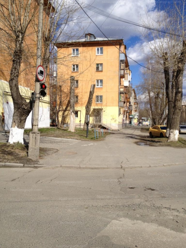 Адрес(а) на фотографии: улица Мира, 7, Екатеринбург