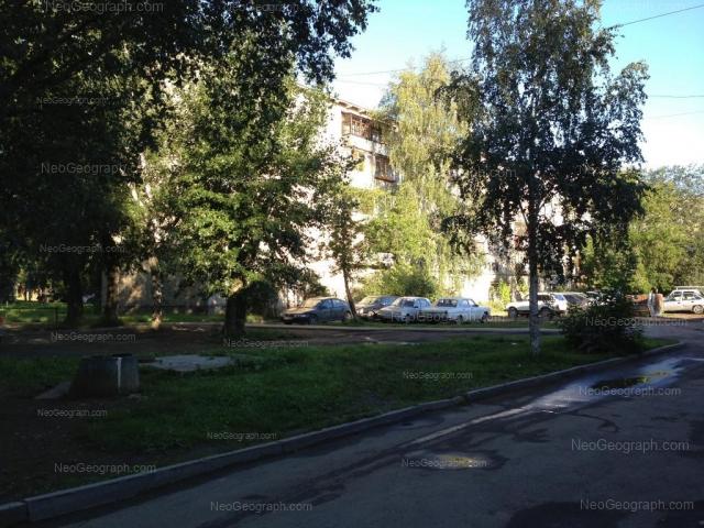 Address(es) on photo: Izumrudniy lane, 4А, Yekaterinburg