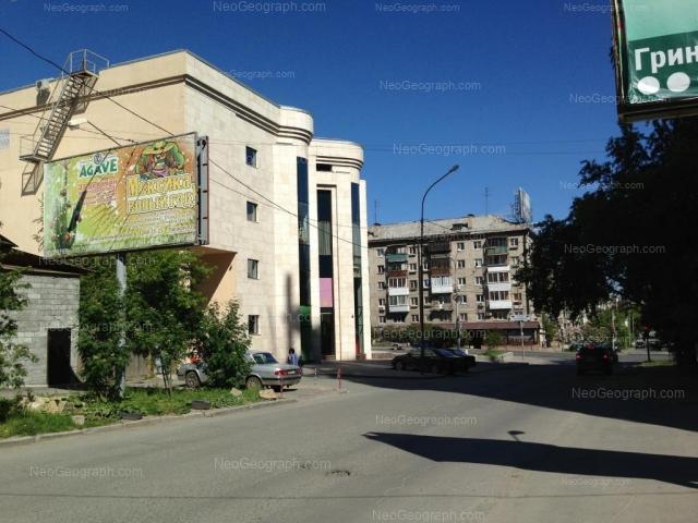Адрес(а) на фотографии: улица Малышева, 8, 11, Екатеринбург