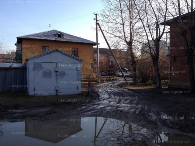 Адрес(а) на фотографии: Чердынская улица, 10, Екатеринбург