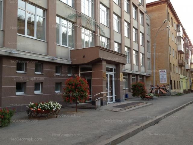 Address(es) on photo: Melkovskiy lane, 7, 9, Yekaterinburg