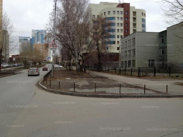 Address(es) on photo: Narodnoy voli street, 19А, 21, Yekaterinburg