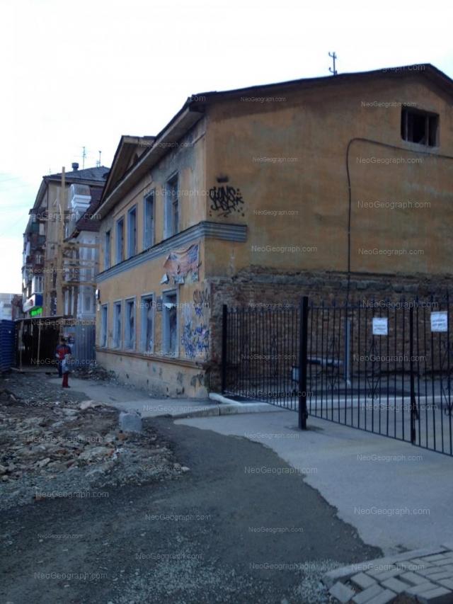 Адрес(а) на фотографии: улица Вайнера, 64В, Екатеринбург