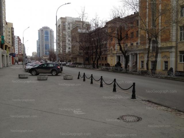 Адрес(а) на фотографии: улица Хохрякова, 75, 85, Екатеринбург