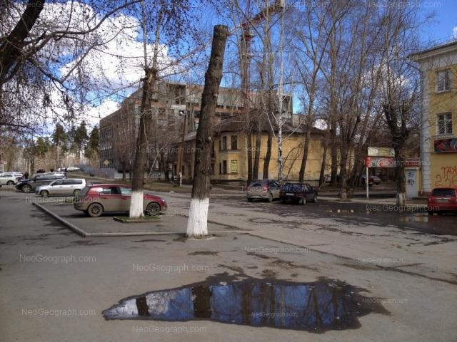 Address(es) on photo: Klubniy lane, 7, Yekaterinburg