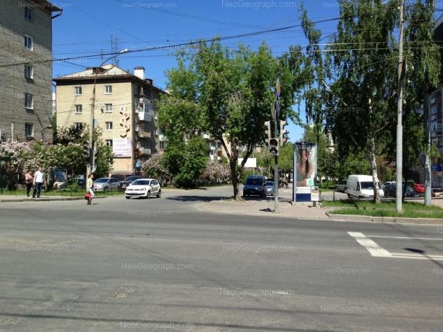 Адрес(а) на фотографии: улица Шейнкмана, 32, Екатеринбург