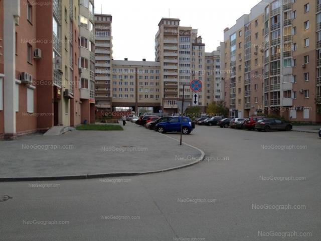 Address(es) on photo: Tatischeva street, 88, 90, 92, Yekaterinburg