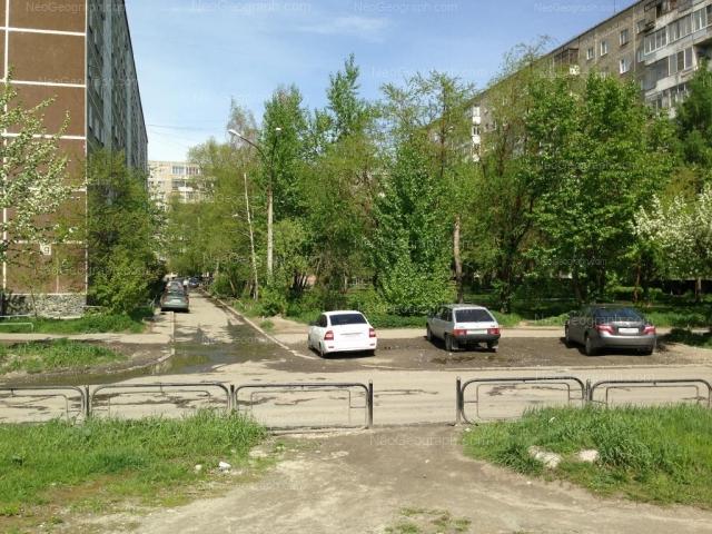 Address(es) on photo: Teplokhodniy Proezd driveway, 7, 9, 11, Yekaterinburg