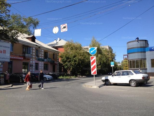 Адрес(а) на фотографии: Студенческая улица, 56, Екатеринбург