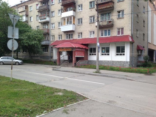 Address(es) on photo: Krasnikh Komandirov street, 22, Yekaterinburg