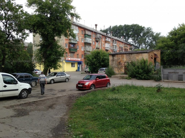 Address(es) on photo: Industrii street, 94а, Yekaterinburg