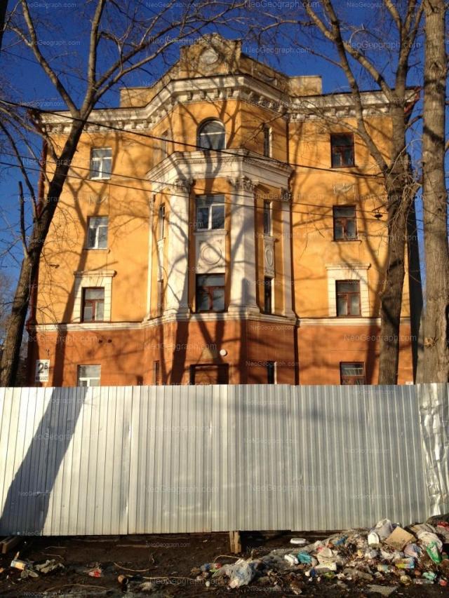 Адрес(а) на фотографии: улица Маяковского, 2Б, Екатеринбург