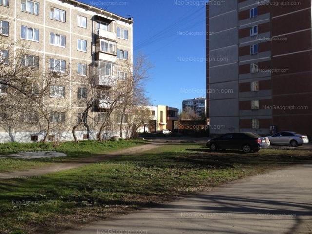 Address(es) on photo: Shaumyana street, 88, 93, Yekaterinburg