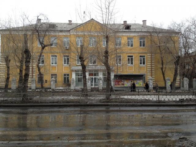 Address(es) on photo: Baumana street, 11, Yekaterinburg