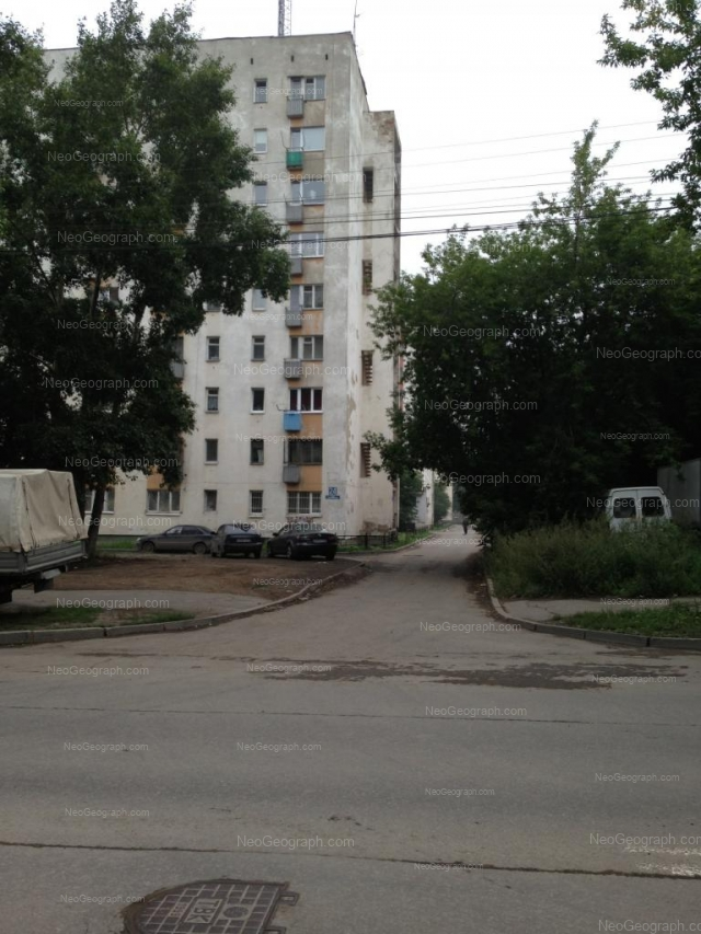 Address(es) on photo: Taganskaya street, 24 к1, Yekaterinburg