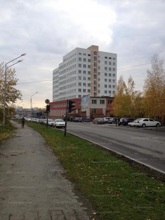 Address(es) on photo: Krestinskogo street, 50, 52, Yekaterinburg
