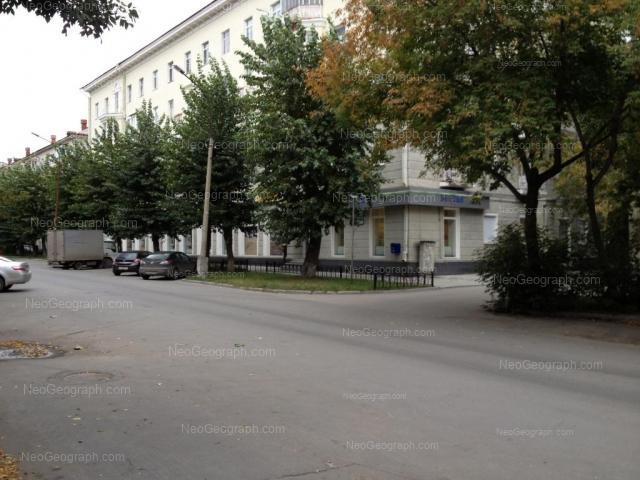 Address(es) on photo: Michurina street, 47Б, 49, Yekaterinburg