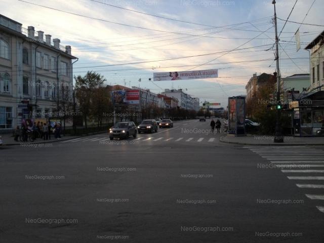 Address(es) on photo: Pushkina street, 1, 2, 3, 4, Yekaterinburg