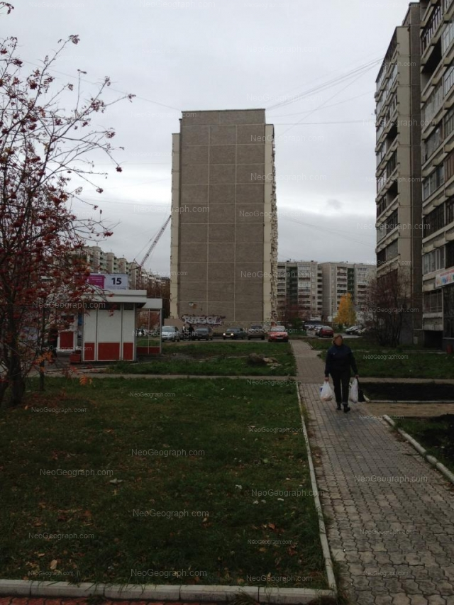 Address(es) on photo: Tbilisskiy boulevard, 3, 11, Yekaterinburg