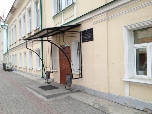 Адрес(а) на фотографии: улица Декабристов, 32, Екатеринбург