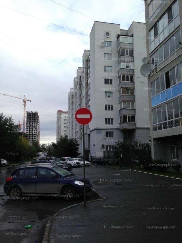 Адрес(а) на фотографии: улица Крауля, 2, Екатеринбург