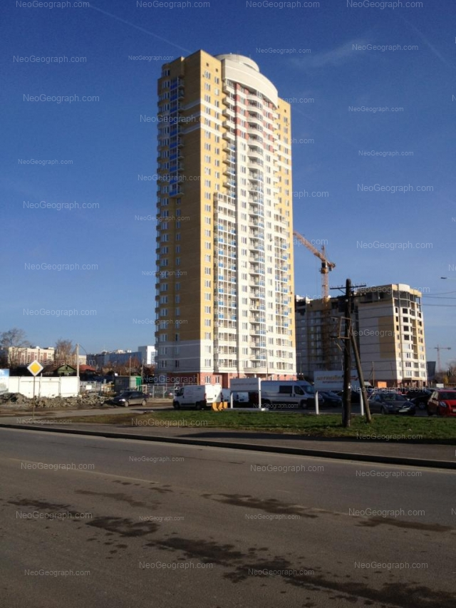View to the Apelsin residential complex - the building with address Ostrovskogo Street, 5, Yekaterinburg, Russia
