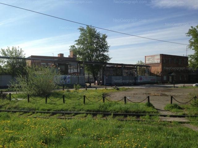 Адрес(а) на фотографии: Самолётная улица, 55е, Екатеринбург